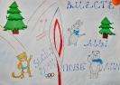 Олимпийская символика-2014_1