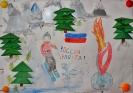Олимпийская символика-2014_2