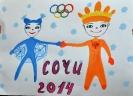 Олимпийская символика-2014_7